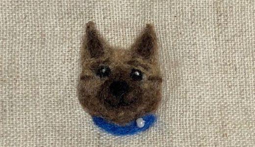【ぬいくんの胴輪飾り】羊毛フェルト刺しゅうの犬・甲斐犬