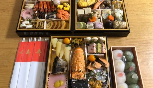 豪華な京都祇園のおせち料理「夢の舞」・特大三段重