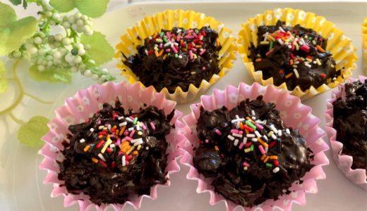 バレンタインデーのチョコフレーク作りと健康診断