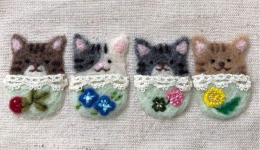 【春の額飾り】4匹のねこちゃんの羊毛フェルト刺しゅう・春の野の花