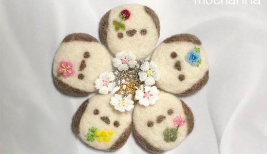 不思議な出来事とシマエナガちゃんのクッキーホルダー・斎藤一人さんの教え