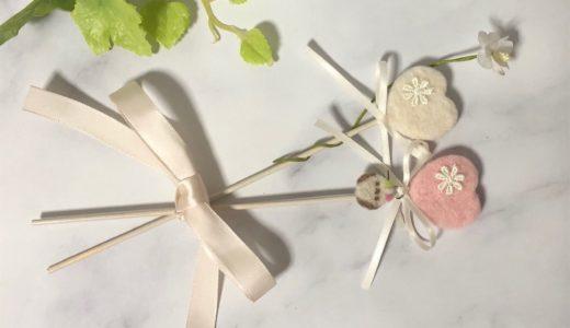ぶらぶらシマエナガちゃん・羊毛フェルトのハートスティックの作り方