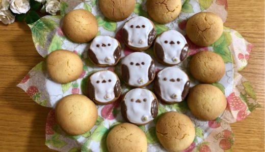 着色料を使わない、身近な材料を使ったアイシングの作り方・シマエナガちゃんクッキー