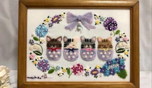【初夏の額飾り】4匹のねこちゃんと紫陽花のリースの完成!