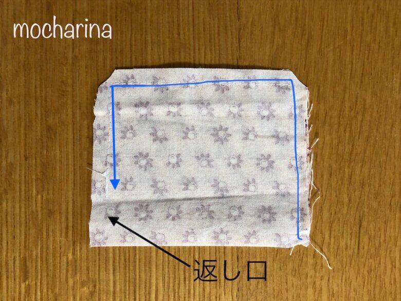f:id:mocharina09:20200527111516j:image