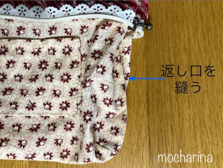 f:id:mocharina09:20200527112230j:image