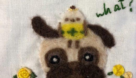 【迷子のパグ犬物語】パグちゃんの蜂蜜探しの旅!モカリ・サファリパークへ