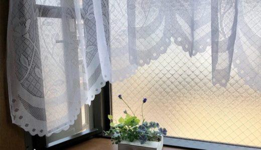 カーテン作り・100均のレースのれんで作る出窓カーテン