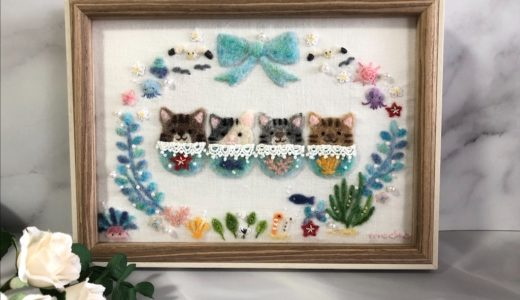 【夏の額飾り】刺しゅうした布を額に仕立てる方法・4匹ねこちゃんと「海」の作品