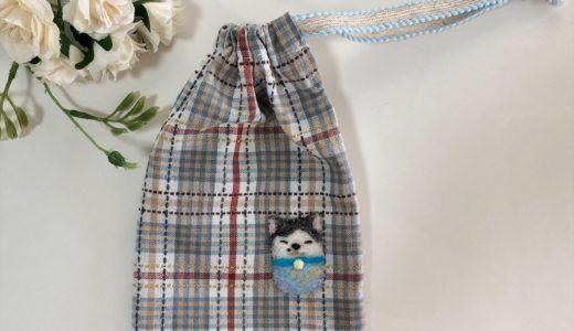 裏地なし、簡単に出来る 片ひもの巾着袋の作り方!