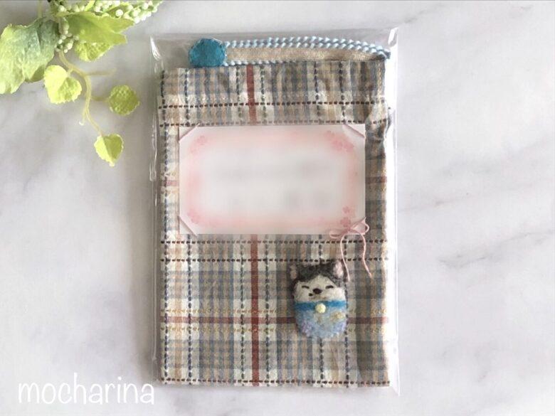 サプライズ プレゼント!巾着袋を封筒代わりにした定形郵便