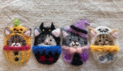 【ハロウィンの額飾り】カボチャや魔女の着ぐるみを着たねこ・羊毛フェルト