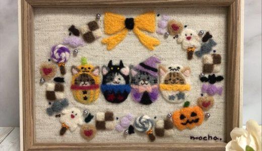 【ハロウィンの額飾り】4匹のねことお菓子のリースの額飾り・羊毛フェルト
